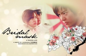 2 Bridal Mask Wallpapers