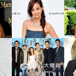 NEWS: Upcoming Taiwanese Dramas In2014