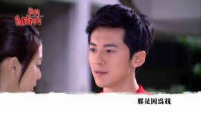 In A Good Way 我的自由年代 Ep13 Video Preview Translations (02/11 – NEW Preview Updated)