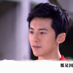 In A Good Way 我的自由年代 Ep13 Video Preview Translations (02/11 – NEW PreviewUpdated)