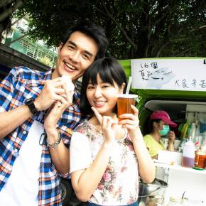 Ruby Lin & Leroy Young Pairs Up For Upcoming TVBS 90's Drama The Way We Were(16個夏天)