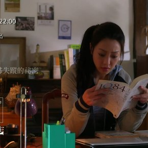 Nikki Hsieh and Lee Wei's Lovestore At The Corner (巷弄裡的那家書店) Releases Intriguing VideoPreviews