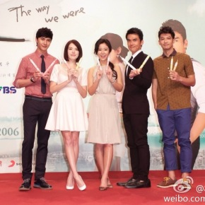 Ruby Lin's Drama The Way We Were (16個夏天) Held Its Press Conference