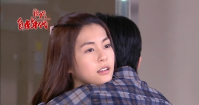In A Good Way 我的自由年代 Ep24 Video PreviewTranslations