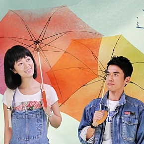 Ruby Lin and Leroy Young's The Way We Were (16個夏天) Releases 9min Trailer