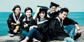 Ruby Lin and Leroy Young's The Way We Were (16個夏天) Set to Premiere on PTSChannel