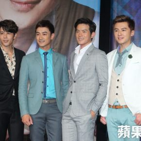 Lego Lee, Chris Wang, George Hu & Lin Yo Wei For Upcoming SETTV dramas
