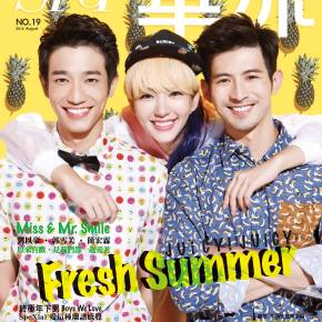 Jasper Liu, Puff Kuo and Jolin Chien Freshen Up The August Edition of Spop Magazine + Thoughts on Ep11 of Pleasantly Surprised