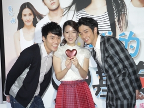 Jasper Liu cast as a Ghost in My Ghost Friend (我的鬼基友) with Andrea Chen and Bryant Chang