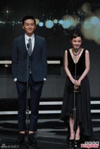 Joe Cheng and Amber Kuo on stage