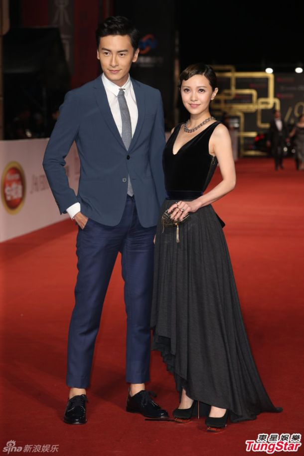 Joe Cheng and Amber Kuo