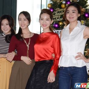 My Precious Four Daughters (我的寶貝四千金) to Follow After Love Cheque Charge