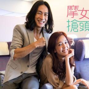Annie Chen's Boysitter (俏摩女搶頭婚) Releases 8min LongTrailer