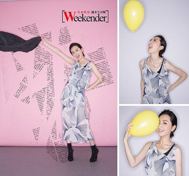 Weekender-Alice-2