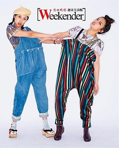 Weekender-Lala-3